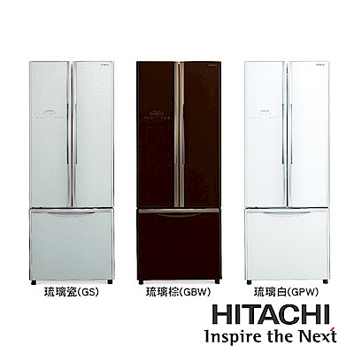 HITACHI日立-421公升-三門琉璃電冰箱-R