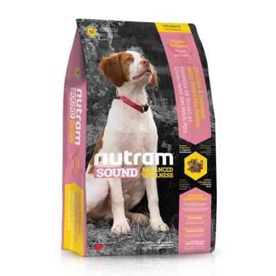 Nutram紐頓 均衡健康配方 - S2 幼犬雞肉燕麥 2.72kg