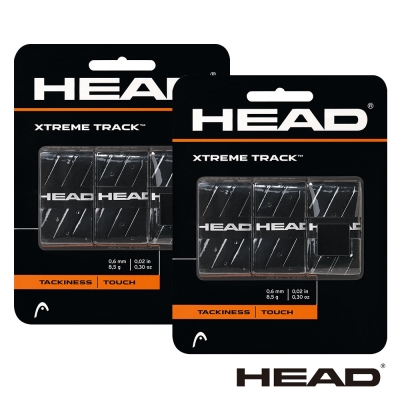HEAD XtremeTrack 球拍外層握把布-3卡 (黑、白任選)