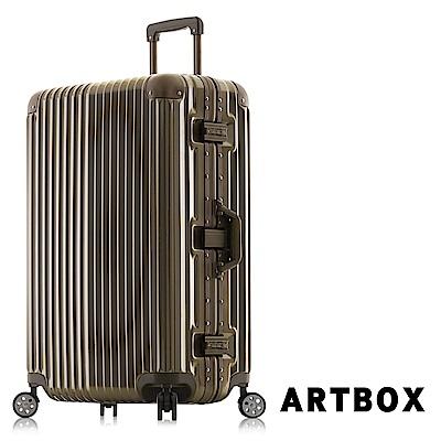 ARTBOX 超次元 29吋PC鏡面鋁框行李箱(墨綠金)
