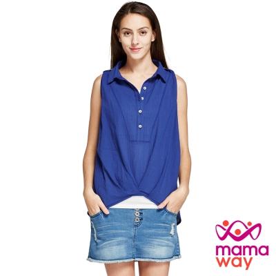 孕婦裝 哺乳衣 花苞下襬真兩件平織孕哺上衣(共二色) Mamaway