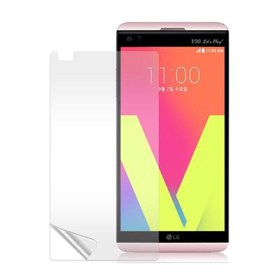 VXTRA 樂金 LG V20 5.7吋 高透光亮面耐磨保護貼
