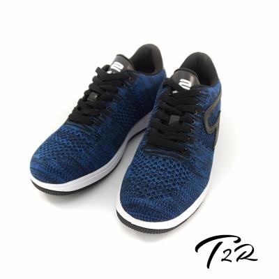 【T2R】韓國空運增高6cm飛線編織空氣增高鞋-男  神秘藍