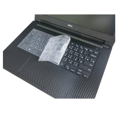 EZstick DELL Inspiron 14 3000 專用 奈米銀TPU鍵盤膜