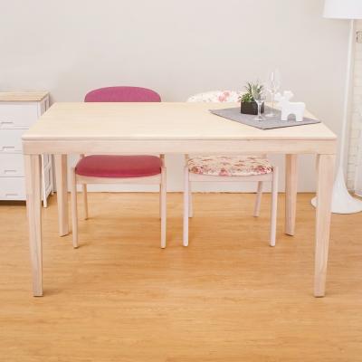Bernice-伊特4.5尺實木餐桌-135x81x77cm