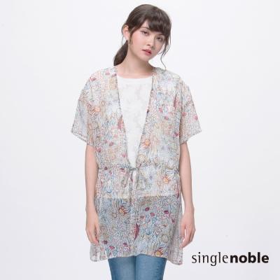 獨身貴族 手繪民族藝術風長版開襟罩衫(1色)