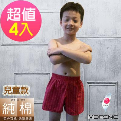 (超值4件組)純棉兒童耐用織帶平口褲/四角褲 紅條紋 MORINO