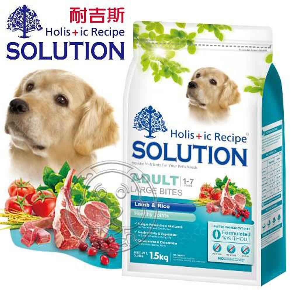 耐吉斯《大型成犬/羊肉+米》飼料-15kg
