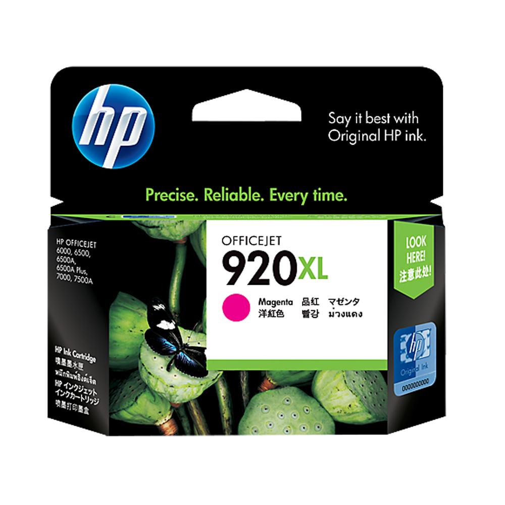 HP CD973AA 920XL 紅色墨水匣