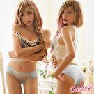 內褲 俏麗佳人舒適棉質內褲(粉藍) Caelia