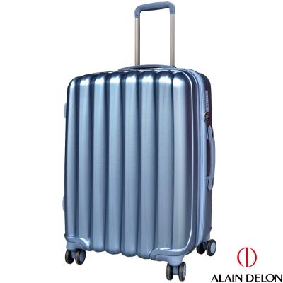 ALAIN DELON 亞蘭德倫 24吋絕色流線系列行李箱(藍)
