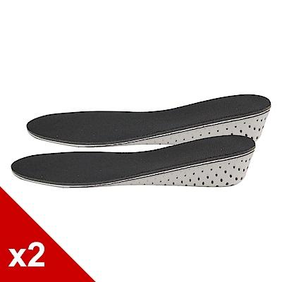 糊塗鞋匠 優質鞋材 B16 記憶海棉增高墊3.5公分全墊 (2雙/組)