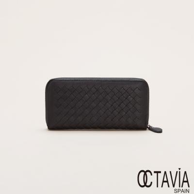 OCTAVIA 真皮 - CHECKMATE 牛皮棋盤編織全拉式長夾 - 藏黑