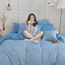 GOODDAY-冬戀-纖絨棉-防蹣系列-薄被套 (180x210cm)