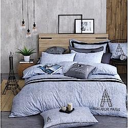 OLIVIA   奧斯汀 淺灰藍  雙人全鋪棉床包冬夏兩用被套四件組