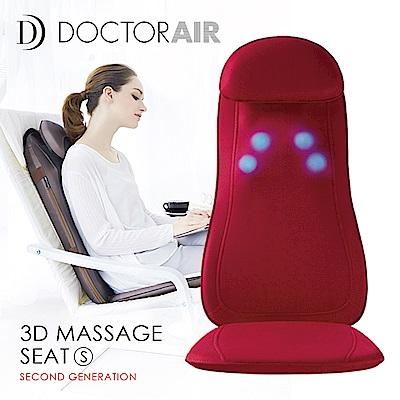 DOCTOR-AIR-3D按摩椅墊-MS-001