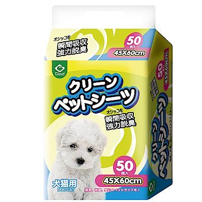 派斯威特-PetSweet快樂狗抗菌尿墊-L號50枚