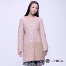 CHICA 歐風名媛異材質拼接美學長版大衣(2色)