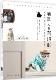喵星人的裁縫師-舒適剪裁-超有型設計-小貓到老貓的完美穿著提案