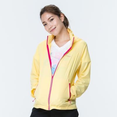 【ATUNAS 歐都納】女款防曬/防潑水/可收式連帽輕薄外套A-G1704W粉黃