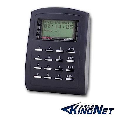 防盜門禁 KINGNET Mifare門禁讀卡機 液晶顯示型 管制系統