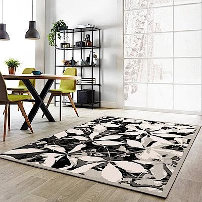 范登伯格 - 荷莉 進口地毯 - 銀葉 (大款) (160 x 230cm)