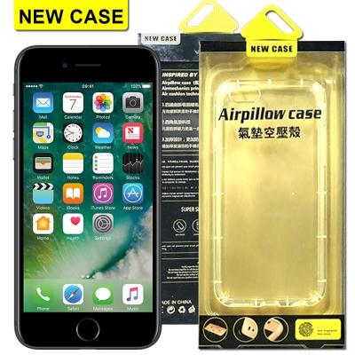 NEW CASE IPHONE 7 (4.7吋) 氣墊空壓殼