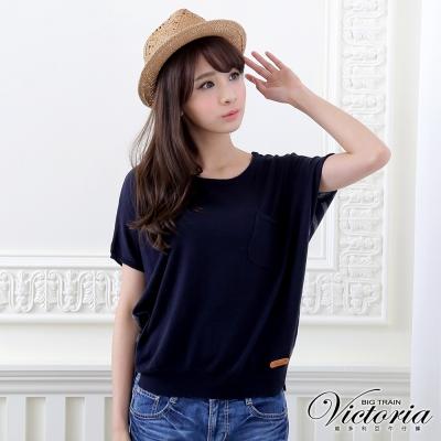Victoria 口袋條紋寬鬆線衫-女-藍灰