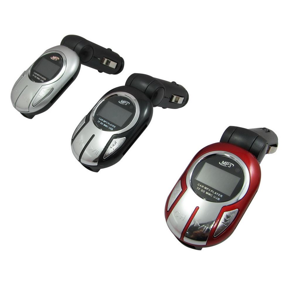 DW-A5滑溜款 車用MP3轉播器(附多功能遙控器)