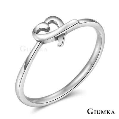 GIUMKA銀戒指女戒 可愛甜心925銀心形尾戒