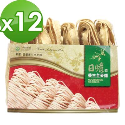 台灣綠源寶 蔬菜刀削麵(300g/包)x12包組