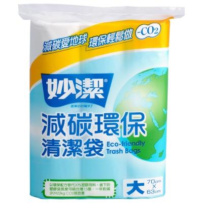 妙潔減碳環保清潔袋(L)39張