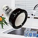 水摩爾三段增壓水花轉換器