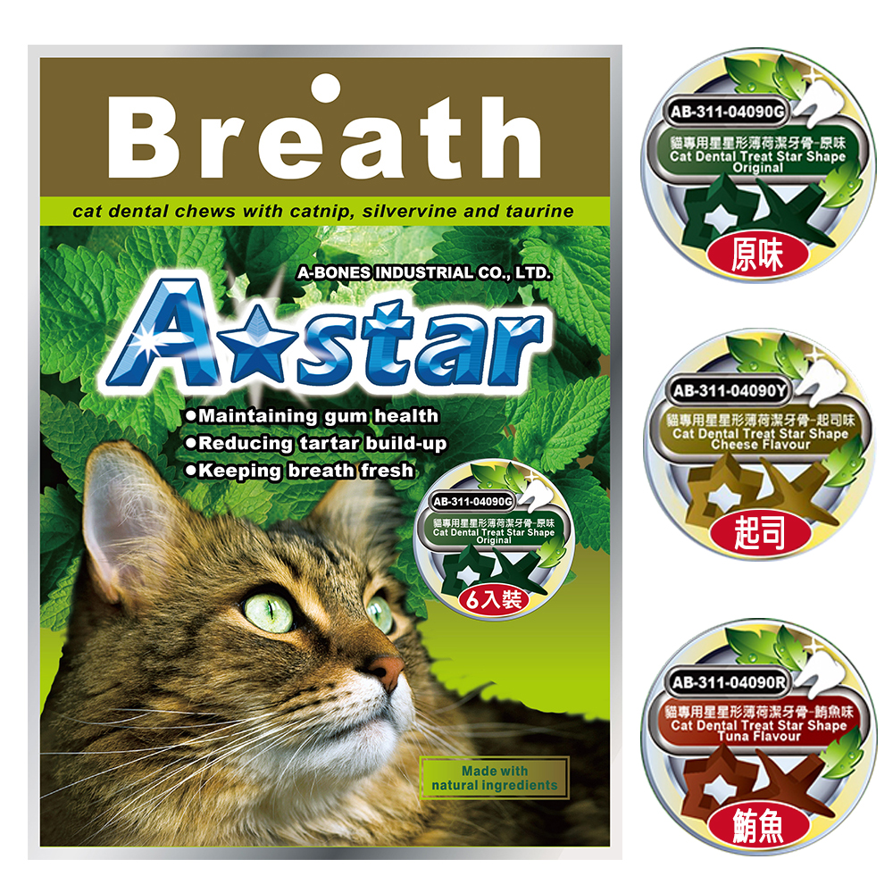 AStarBones 貓專用 星星型薄荷潔牙骨-90gX3包