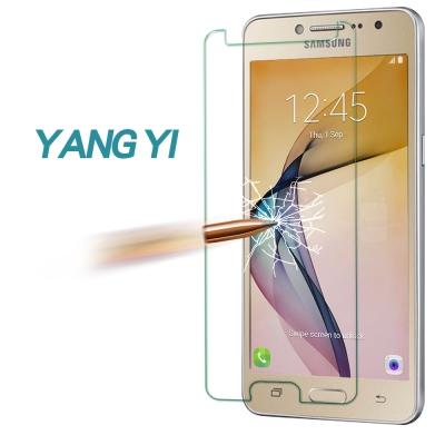 揚邑 Samsung Galaxy J2 Prime 5吋 9H鋼化玻璃保護貼膜
