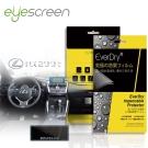 EyeScreen Lexus NX200T 車上導航螢幕保護貼(無保固)-8H