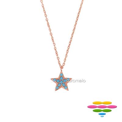 彩糖鑽工坊 Star星星項鍊 玫瑰金項鍊 桃樂絲Doris系列