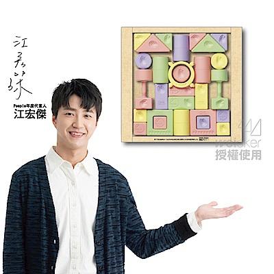日本People-彩色米的積木組合(米製品玩具系列)