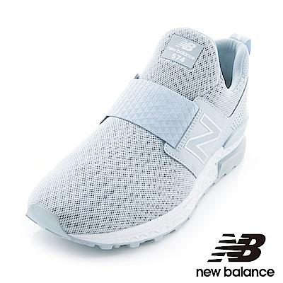 New Balance 574復古鞋MS574DSA中性灰藍