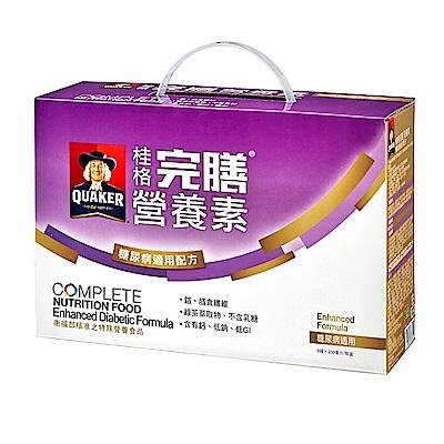 桂格糖尿病適用完膳營養素250ml盒裝8罐
