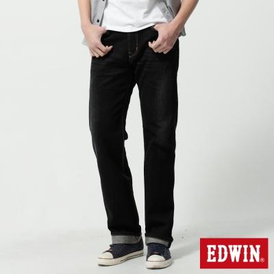 EDWIN 大尺碼中直筒505ZX純棉牛仔褲-男-灰色