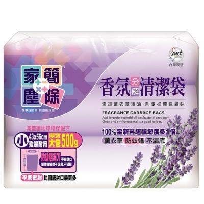 家簡塵除-薰衣草香氛清潔袋小(500g3入)