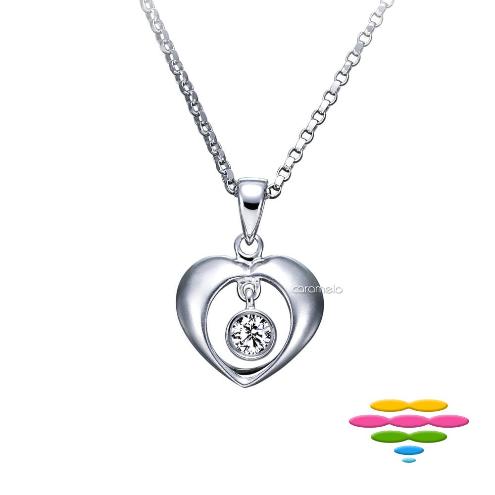 彩糖鑽工坊 9分 鑽石 愛心項鍊 和諧的愛系列