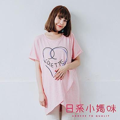 日系小媽咪孕婦裝-哺乳衣~Colette英文字愛心線條上衣 (共三色)