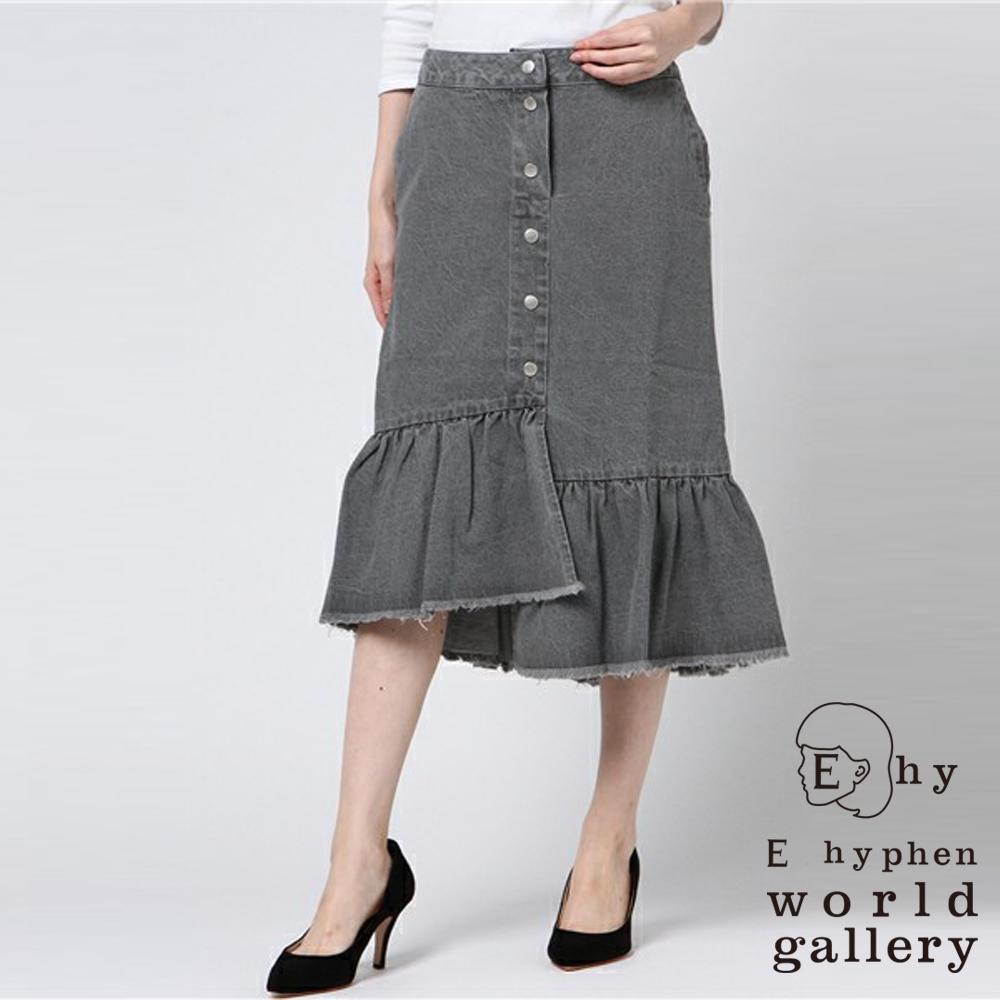 E hyphen不對稱裙擺不修邊牛仔長裙