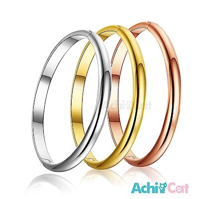 AchiCat 白鋼手環 時尚素面
