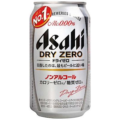 Asahi DRY ZERO 無酒精飲料(350ml)