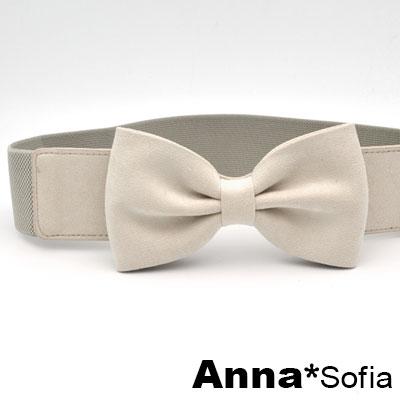 AnnaSofia-訂製款麂皮絨蝶結-彈性寬腰帶腰