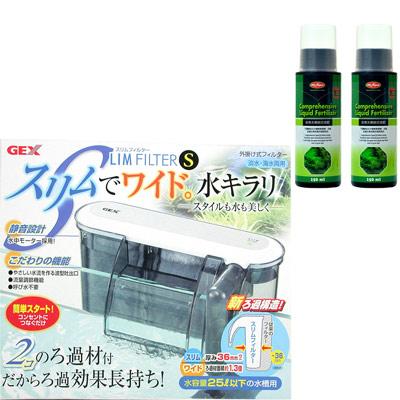 GEX《靜音長時效》新型外掛過濾器S+Mr.Aqua全效水草綜合液肥150ml 2罐