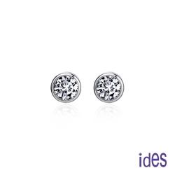 ides 愛蒂思 精選40分E/VVS2八心八箭完美車工鑽石耳環/包鑲